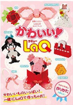 Laq_2